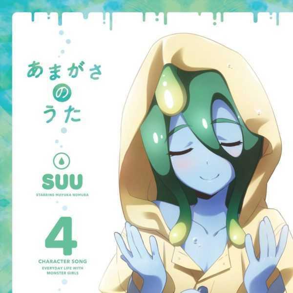 【动漫下载】魔物娘的相伴/同居日常 BD1-12+无修oad1-2 内嵌字幕