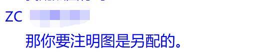 解读:今后由谁来创作动画?中国资本与网络播放带来的寂静革命