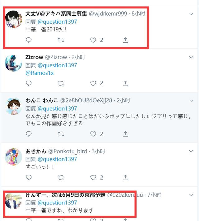 日本网友吐槽:这中国动画真棒,这才是真正的《中华小当家》!
