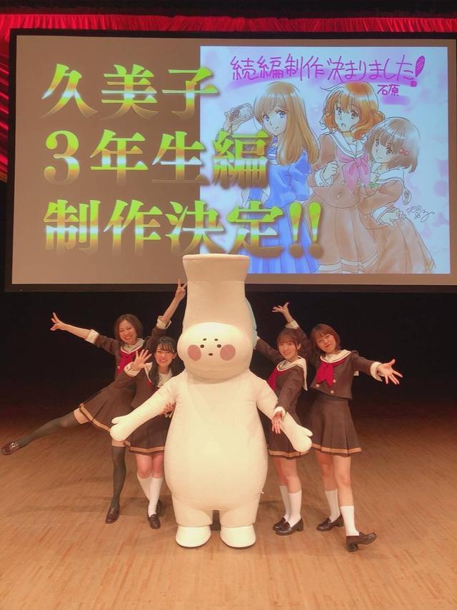 京蜜的狂欢:《吹响上低音号》续作确定,久美子三年级了!