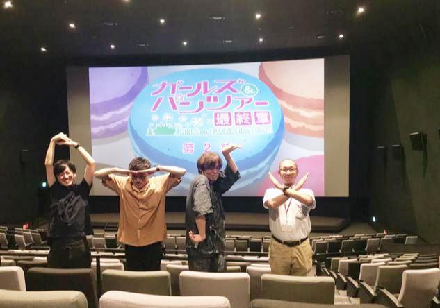 身临其境!日本动画电影再次进步,除了4D还用上了这项技术