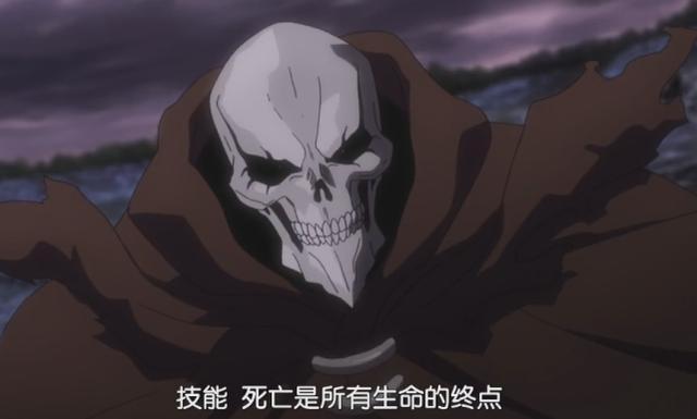 """骨傲天:""""死终""""对真龙王没用,骨王早已料到,提前做好撤退准备"""