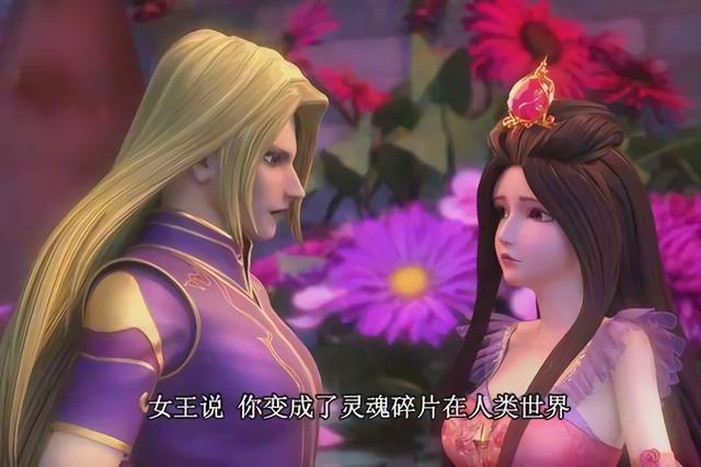叶罗丽中两位圣级仙子因为她陷入困境,说是没有预谋你信吗?