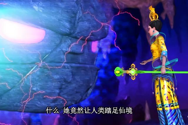 叶罗丽:原来荒石并非仙境中的圣级仙子,他的真实身份令人咋舌