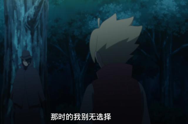 博人传:穿越篇还剩4集完结,浦式能预知未来,漫画主线要开始了