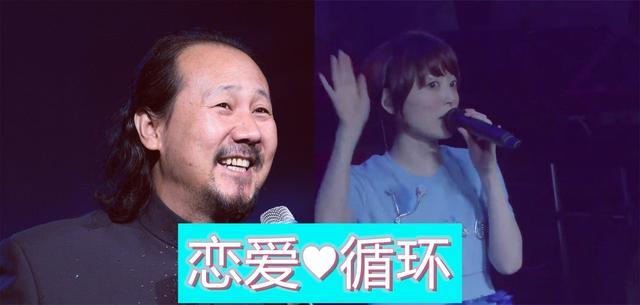 网传花泽香菜将和腾格尔合唱《恋爱循环》,网友:虎娃虎娃哩?