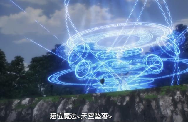 """骨傲天:夏提雅被""""天空坠落""""击中两次,这个超位魔法伤害如何?"""
