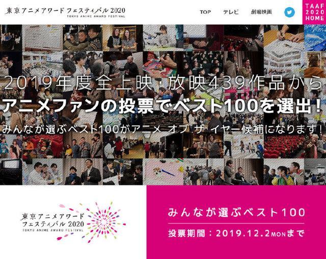 东京动画奖年度动画公布:鬼灭屠榜 罗小黑成唯一上榜国漫