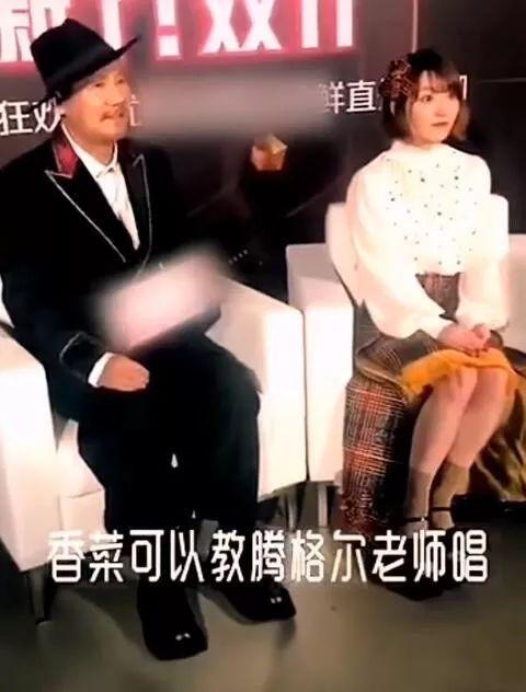 花泽香菜再度参加中国跨年晚会,会跟腾格尔一起合唱吗?