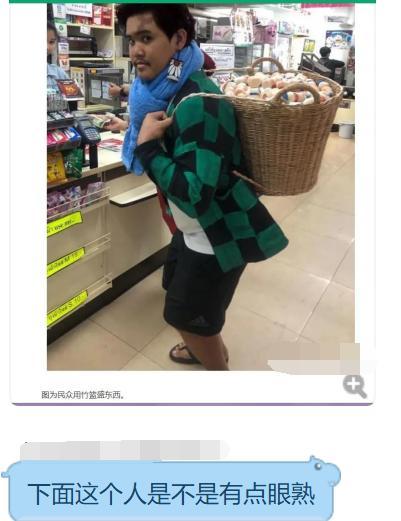 越看越眼熟!泰国实施限塑令,背着竹筐购物的小哥被认出来了