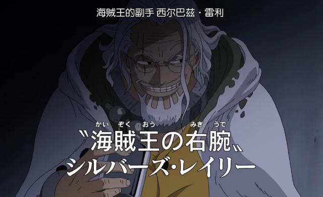 海贼王:鹰眼和四皇平级,实力强于红发,却被质疑只有皇副水平