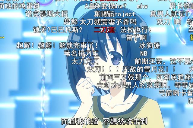 1月新番:虚拟角色美少女防御力坦克 妹子我知道你是谁了