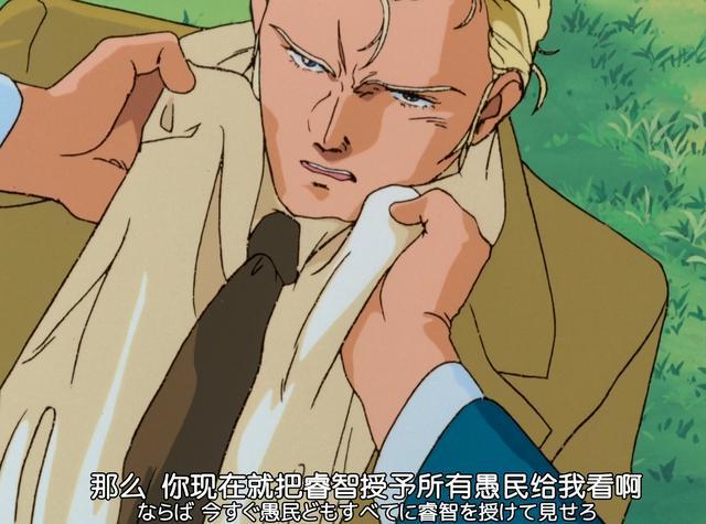 """""""人类是不可能互相理解的"""",富野由悠季在四十年前就用动画诉说"""