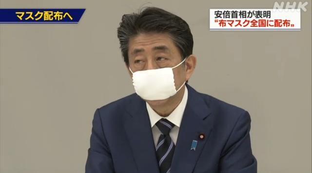 两个口罩谁够用啊?日本网友对政府发口罩数量表示不满,疯狂P图