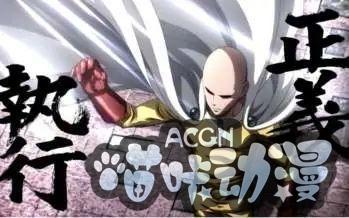 《一拳超人》:英雄援军再次出击,埼玉收获怪人宠物