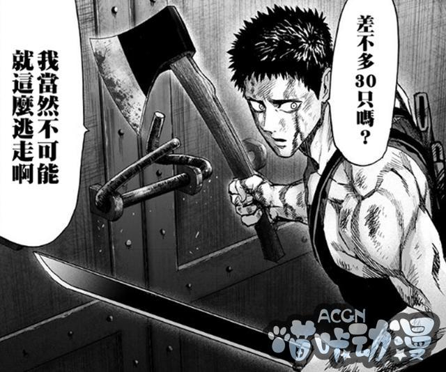 一拳超人:僵尸男7天耗死独角仙,却拿深海王没办法,相性很关键