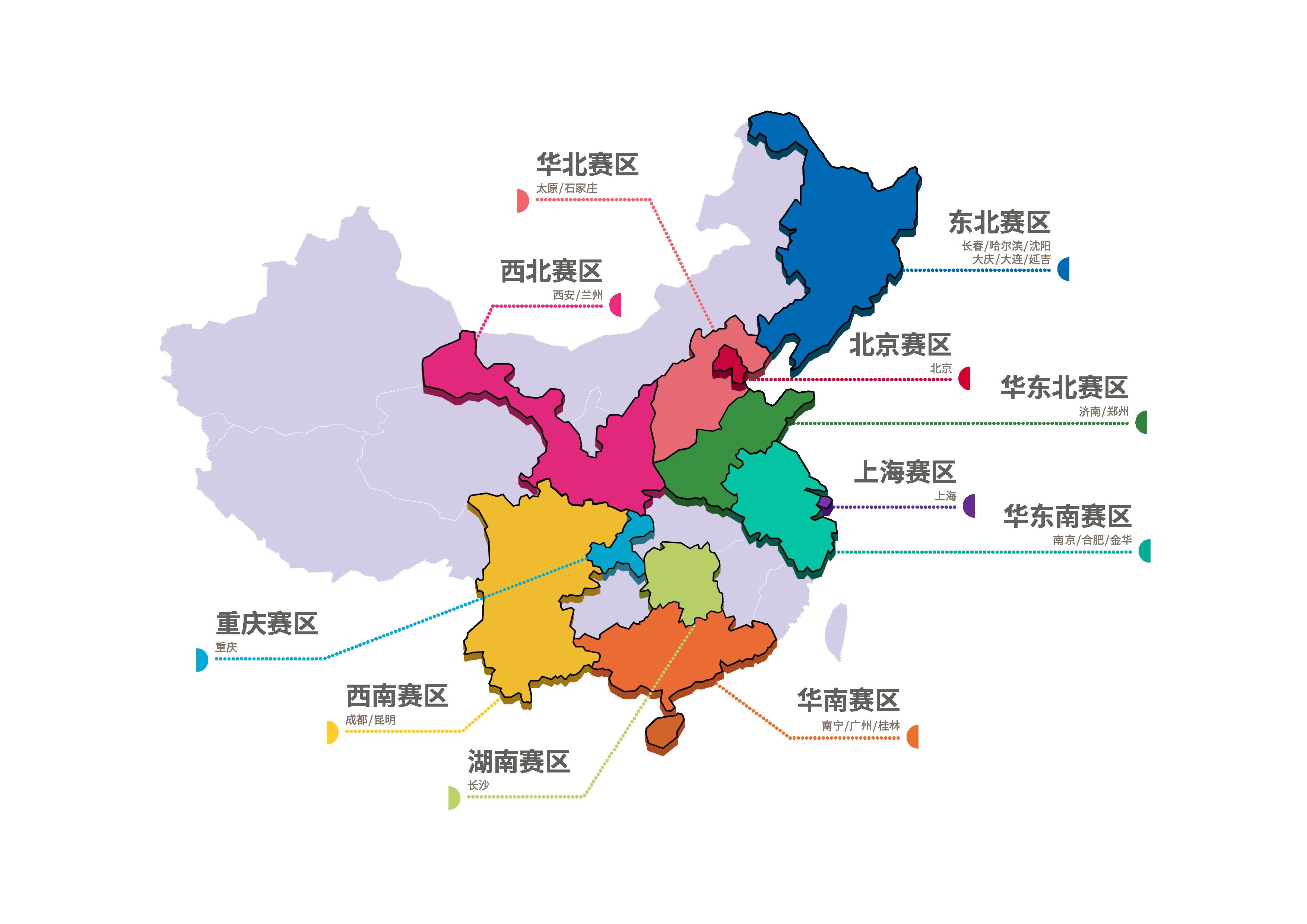 【漫展资讯】2020ChinaJoy超级联赛全国分赛区名单正式出炉