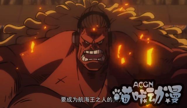 【喵咔动漫ACG】海贼王:巴雷特想要单刷卡普和战国,却未曾料到时代变了