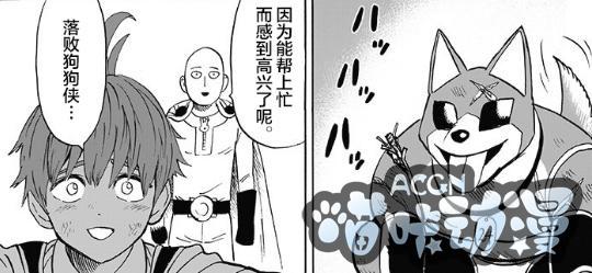 一拳超人:埼玉称赞童帝的狗真棒,他也想养一只,这就是细节填坑