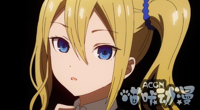 【喵咔动漫ACG】《辉夜大小姐》内容过于劲爆,这好像变成什么奇怪的动画了