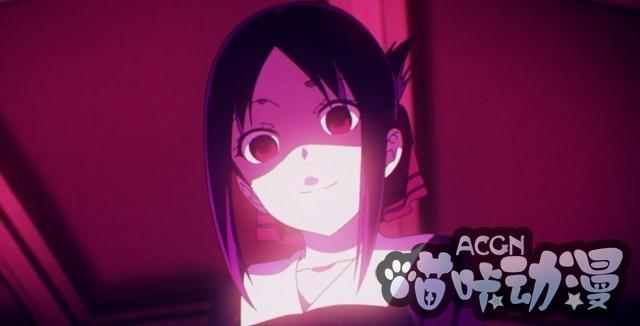 《辉夜大小姐》内容过于劲爆,这好像变成什么奇怪的动画了