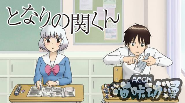 【喵咔动漫ACG】催婚成功!这对甜蜜同桌终于婚了,孩子跟男主一模一样