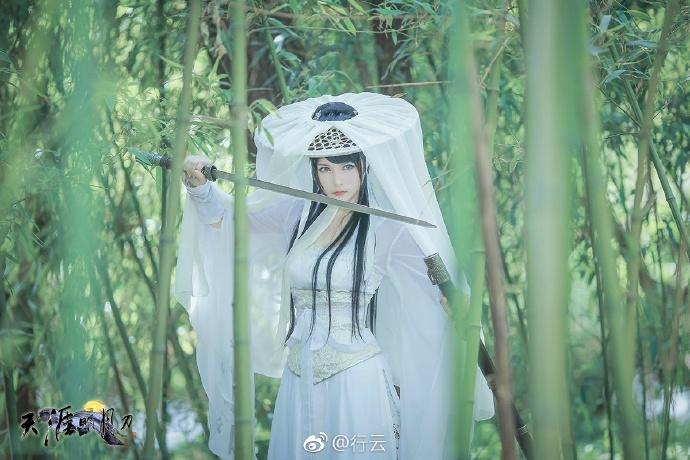 【cos正片】天涯明月刀OL---素问·太白-cos欣赏 cn:行云 cosplay-第7张
