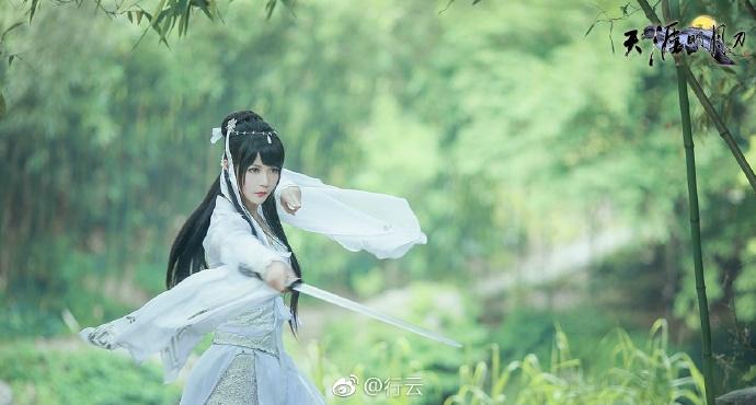 【cos正片】天涯明月刀OL---素问·太白-cos欣赏 cn:行云 cosplay-第9张
