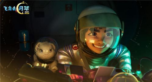 动画电影《飞奔去月球》曝光英文主题曲