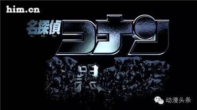 与黑暗组织直接对决?《名侦探柯南》剧场版M20预告片公开!