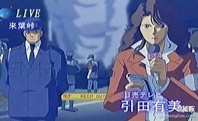 《名侦探柯南》动画20周年,带你回顾有哪些三次元名人曾经穿越
