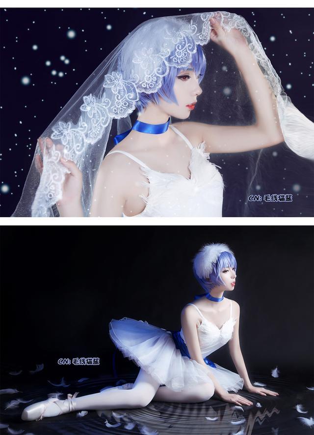 EVA《新世纪福音战士》凌波丽白丝芭蕾COS赏