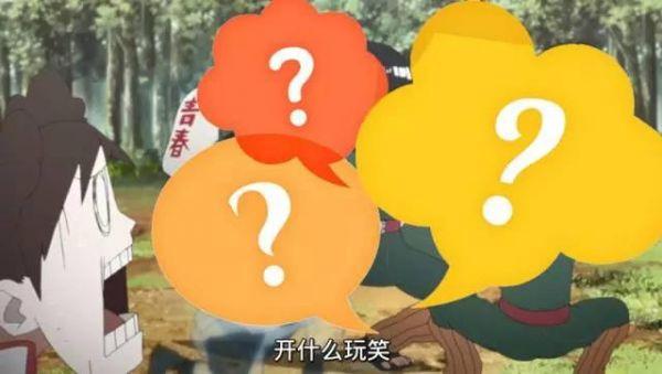 《火影忍者疾风传》714-715两集连播!鸣人和雏田终于要结婚?!