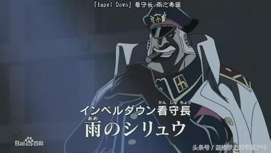 海贼火影大撞脸,你肯定会惊讶他们竟然是同一个声优!