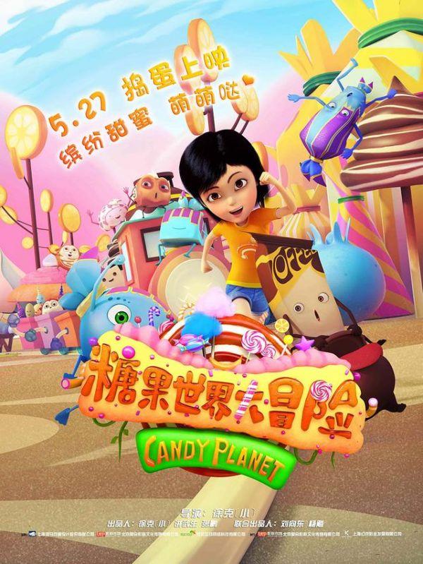 2016中国院线动画电影盘点