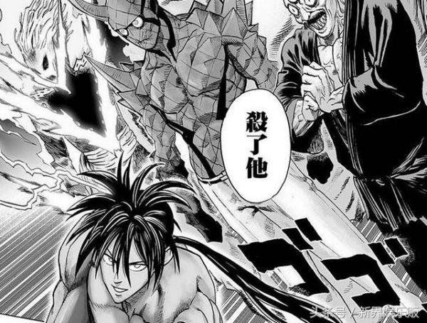 《一拳超人》没有埼玉老师在 谁能撑住大场面?
