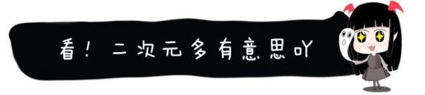 海贼王世界种族盘点PK,在海贼海军中人类都是地表最强?!