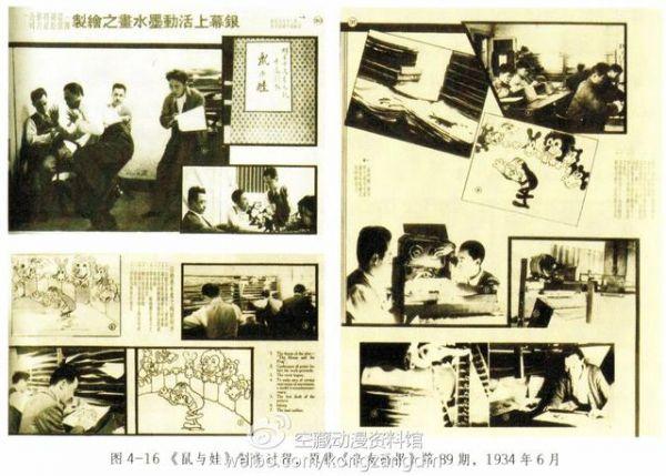 中国动画人的祖师爷,我们真正了解多少?