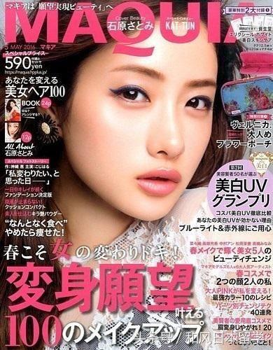 Cover Girl大赏——「杂志之颜」问鼎今年榜首的是谁?