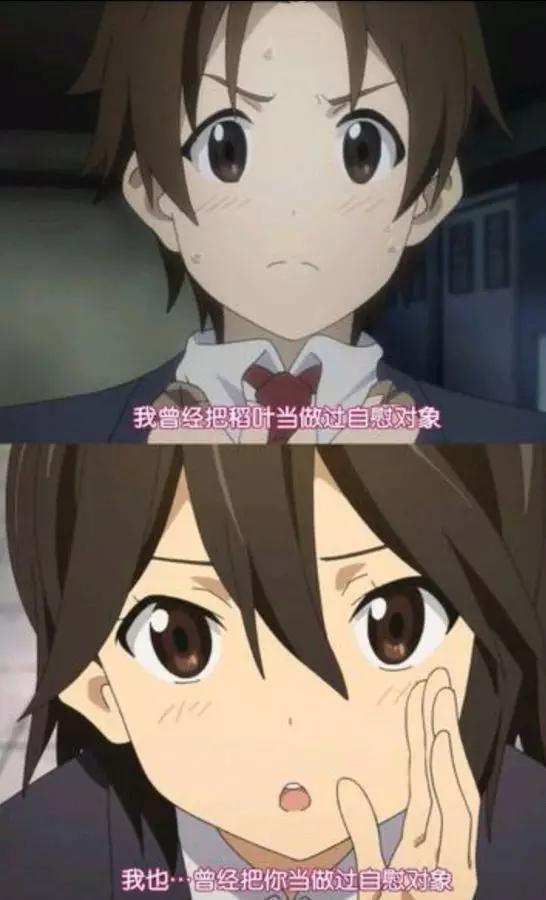 日本动漫,这些害羞的台词都是什么鬼,请给我来一打!