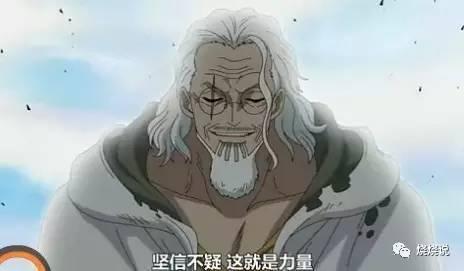 海贼王中六大剑客,索隆的实力能排第几?