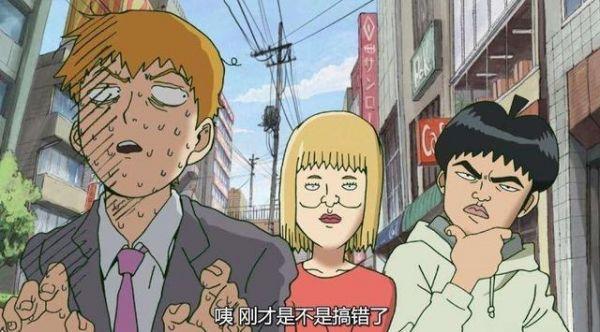 我可能看了假的日本动漫!