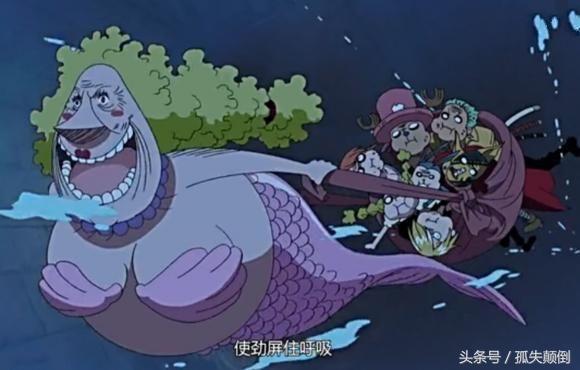 海贼王:超萌萝莉大盘点