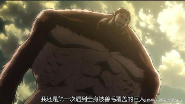 进击巨人第二季,慢慢浮现地真相,更上级的巨人出现